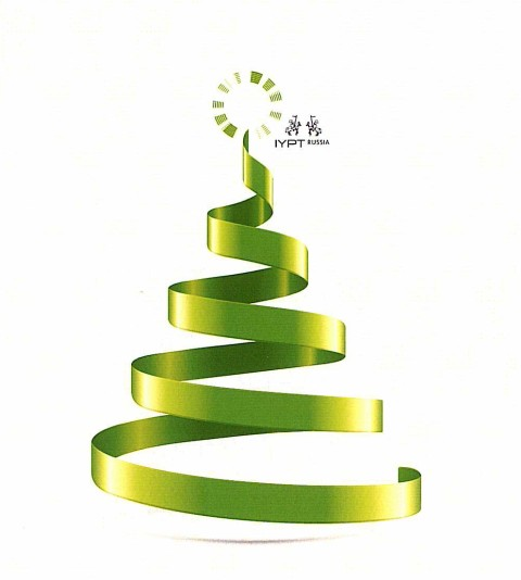 Новогодняя ТЮФяковая ёлка — 2014