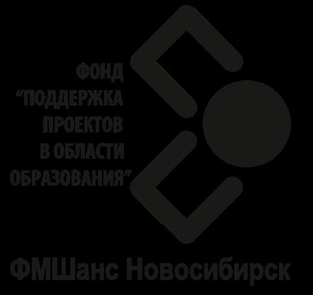 ФМШанс (лого)s