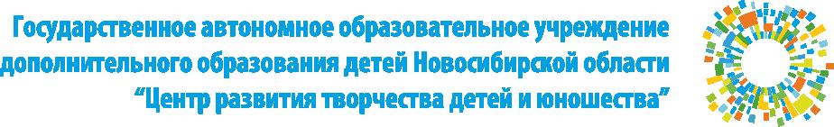 Логотип ЦРТДЮ