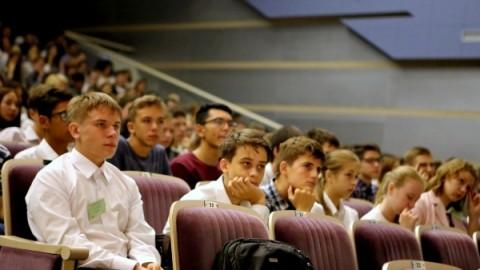 ФМШанс 2 семестр 2017-2018 учебный год